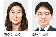 서경배재단 '올해의 신진 과학자' 노성훈 이주현 조원기 교수 선정
