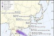 제11호 태풍 '노을' 필리핀서 발생…한반도 영향 없을 듯
