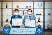 서울신용보증재단과 지역 경제-공동체 활성화 위한 MOU 체결