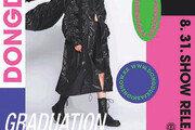 온라인 졸업패션쇼 열어 중장년층 의상 디자인