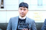 '원정도박·성매매 알선' 가수 승리, 첫 군사재판서 혐의 대부분 부인