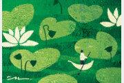 꽃과 잎의 조화[이준식의 한시 한 수]〈76〉