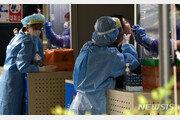 코로나19 국내 사망자 1명 늘어…위중·중증환자 152명