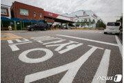 기아차 소하리공장 관련 2명 추가 확진…누적 16명