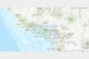 미국 LA 동쪽 사우스 엘몬테서 규모 4.5 지진 발생