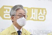 """美유력지 """"한국, 보건과 경제 두 마리 토끼 다 잡았다"""""""