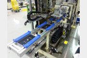 [영남 파워기업]임직원 60%가 R&D 담당하는 전기車용 2차전지 제조장비 회사