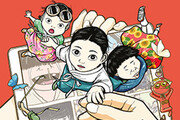 '언제 어디서나, 만화' 부천국제만화축제 27일까지 온라인 진행