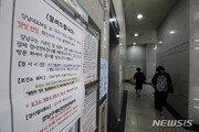 서울 확진 13명 늘어 5천명 넘었다…사우나·주상복합·부동산업체