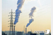 환경부, 대기오염물질 삭감 효과 부풀려…감사원 적발