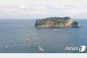 제주 범섬 인근서 스쿠버다이빙하던 업주·손님 등 3명 실종