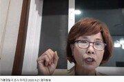 """엄마부대 주옥순 경찰 출석…""""방역 방해한 적 없다…文 정부, 코로나로 시민 탄압"""""""
