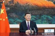 """시진핑 """"코로나 정치화 말라"""" 유엔 연설…트럼프 겨냥"""