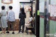 """'교회 큰불' 껐더니 이번엔 오피스…""""소규모 사무실도 안심 못해"""""""