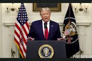 취임 후 4번째 유엔연설서 처음으로 北언급 뺀 트럼프, 배경은?