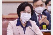"""""""장관님"""" 세번 불러도… 추미애 '침묵 시위'"""