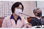 """""""국방부, '통역병 청탁' 핵심 빼고 '확인 어렵다'…모범답안 준비"""""""