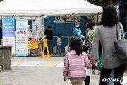 강서구 한 어린이집서 4살 원아·교직원 등 13명 확진, 무더기 감염