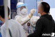 서울서 코로나 '첫 50대 사망자' 발생…기저질환 없어