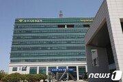 광주 한 경찰관 유흥업소서 금품 수수 의혹…복무 감찰