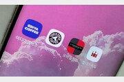 국내 5대 인기 카페 , '모바일 앱 주문' 차이점 전격비교해보니..