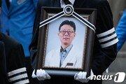 복지부, 환자 흉기에 목숨 잃은 故 임세원 교수 의사자로 인정