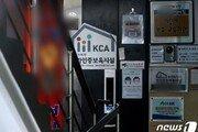 강서구 이어 관악구 어린이집서도 집단감염…5명 확진