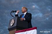 """트럼프, 또 대선 의구심…""""정직한 선거 확신 못 해"""""""