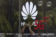 중국 화웨이기술 광둥성 실험시설서 대형화재로 3명 숨져