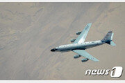 美 지상감시 정찰기 남한 상공 포착…대북 정찰 비행