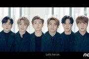 """英 퀴즈쇼 출연자 """"BTS, 중요치 않은 작은 밴드"""" 발언에 팬들 분노"""