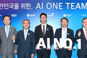 정기선-권봉석-구현모 한자리에… 'AI원팀' 공동연구 가속