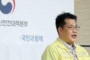 추석 연휴 이동 자제…정부, 추석 방역 '쉼' 프로젝트 추진