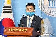 """野 """"이스타항공 경영진, 이상직·김태년 후원금 모금 주도"""""""