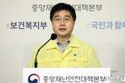 """마스크 미착용 버스 탑승자 벌금 10만원 …""""10월 13일 시행 준비 착수"""""""