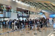 연휴 첫날 3만명 몰린 김포공항… '추캉스족'에 방역우려 증폭