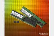 "SK하이닉스, 세계최초 DDR5 D램 출시…""전송속도 최대 1.8배 빨라져"""