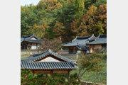 KALPAK, 경북 미식 여행상품 출시