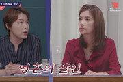 티앤씨재단 APOV 컨퍼런스 'Bias, by us', 조회수 1만 회 기록하며 성료