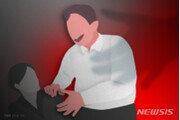 [단독/THE 사건]대학 동기 성추행한 20대, 피해 여성 신고하자 '적반하장' 고소