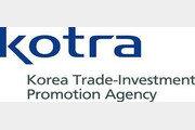 """""""한국 수출 18% '외투기업'이 기여""""…코로나 이후는?"""