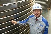 [영남 파워기업]미래의 그린에너지를 선도하는 '글로벌 종합철강기업'