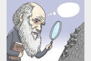 다윈이 따개비를 연구한 속셈[서광원의 자연과 삶]〈27〉