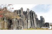 도로공사 관광 표지판에 세계지질공원 '무등산' 누락