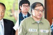 '검찰보국 무용담' 실종 사건[여의도 25시/최우열]