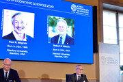 '승자의 저주' 피하는 경매이론 고안 2명에 노벨경제학상