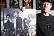 """""""드라마 '신과 함께'서 원작 주인공 만나세요"""""""