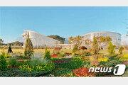 국내 첫 도심형 국립세종수목원 17일부터 일반 개방