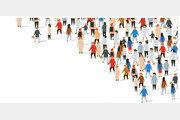 [data&]2020 인구주택총조사, 인터넷·전화 조사 만반의 준비 갖춰