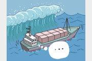 바다가 알려준 '리더의 길'[김인현의 바다와 배, 그리고 별]〈39〉